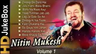 नितिन मुकेश के सदाबहार गीत Evergreen Hindi Songs Of Nitin Mukesh II Best Of Nitin Mukesh II 2019