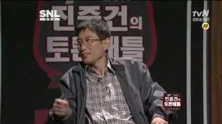 snl코리아 시즌3 e09 진중권 패러디