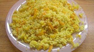 Кускус с овощами - видео рецепт(Видео рецепт приготовления кускуса с овощами в посуде Цептер (Zepter). Манная каша по-африкански :) Подписка..., 2011-02-15T20:12:26.000Z)