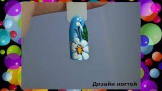 Дизайн ногтей акриловыми красками - цветок.