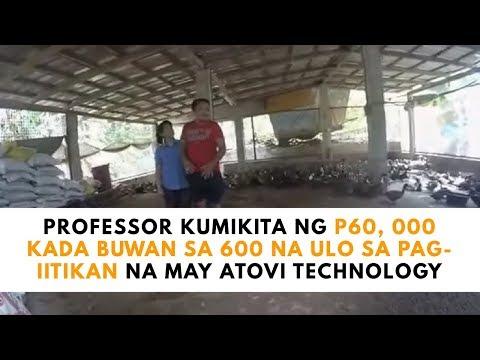 Professor Kumikita ng P60, 000 Kada Buwan sa 600 na Ulo sa Pag-iitikan na May Atovi Technology