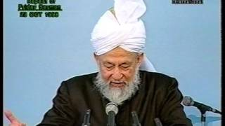 Urdu Khutba Juma on October 23, 1998 by Hazrat Mirza Tahir Ahmad