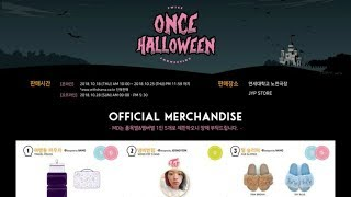 "TWICE Fanmeeting ""ONCE HALLOWEEN"" Official Merchandise Announcement"