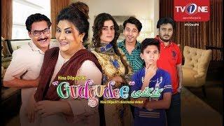 Gudgudee   Eid Special   TeleFilm   TV One   3 September 2017