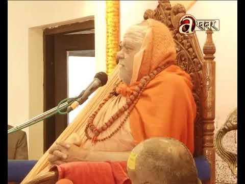 Khabar Bhitra Ko Khabar - (Former King Gyanendra Shah's Odisha visit)