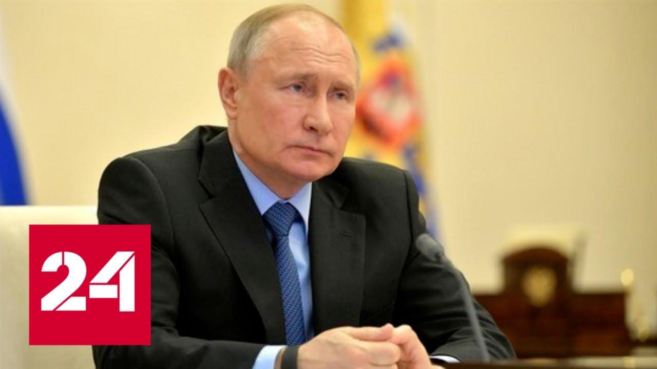 Путин выступил с новым заявлением по коронавирусу. 60 минут от 13.04.20