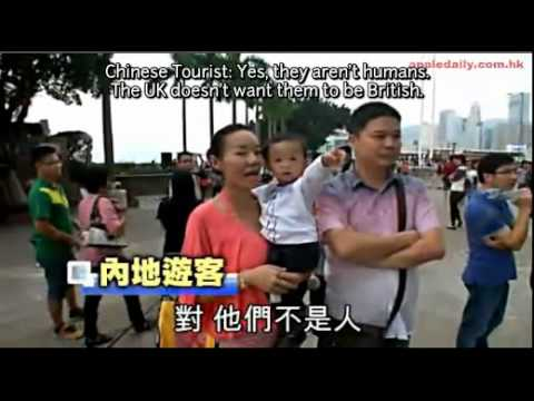 Mainland Chinese Tourist: They aren't Humans