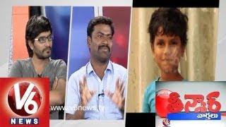 V6 Fabulous Telangana Song - Lyricist Mittapalli Surender - Music Suresh Babu