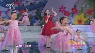 [2020寻找最美孝心少年颁奖典礼]手势舞《听我说谢谢你》 演唱:李昕融 CCTV少儿 - YouTube