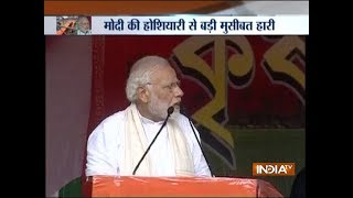 PM Modi instructed the SPG personnel to look after the injured people in Midnapore rally
