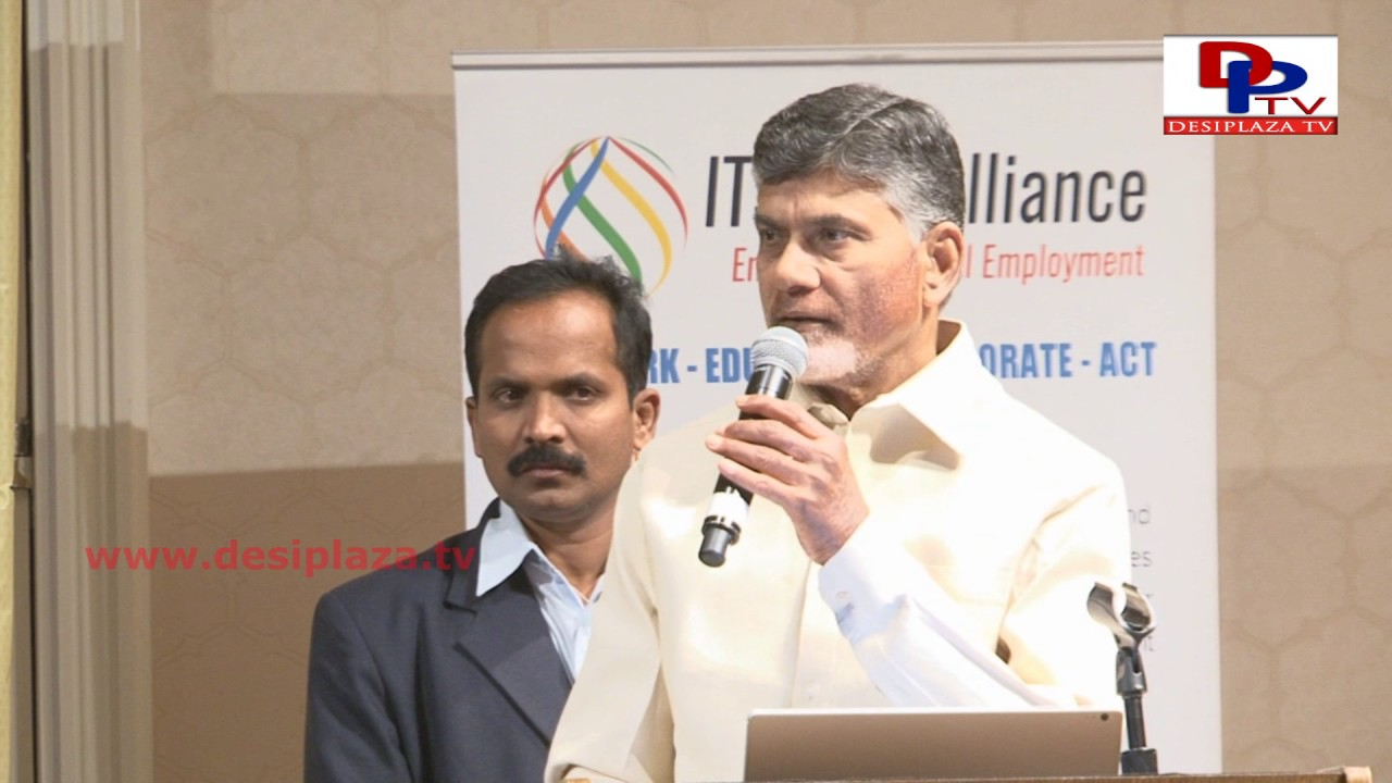 ITServe Speech by Nara Chandra Babu Naidu during his Visit to Dallas