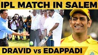 """Dhoni வந்து இங்க IPL விளையாடுவார்"" - N. Srinivasan Latest Speech"