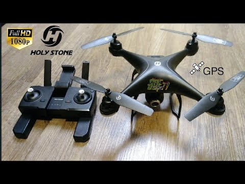 HolyStone HS120D 1080p Wi-Fi fpv GPS Drone. Full Flight Review + Unboxing