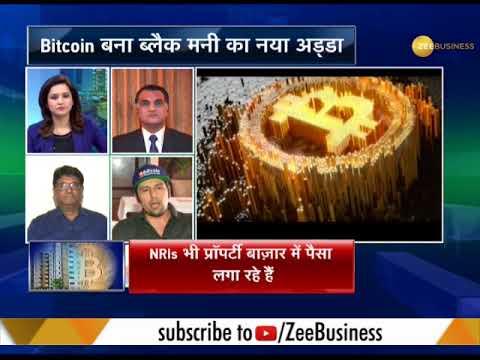 Zee Business reveals: Bitcoin becomes new haven of black money