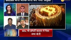 Zee Business reveals: Bitcoin becomes new haven of black money