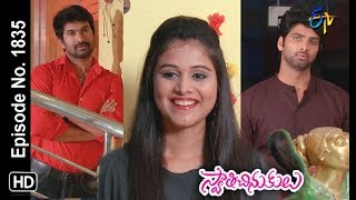 Swathi Chinukulu | 19th July 2019 | Full Episode No 1835 | ETV Telugu