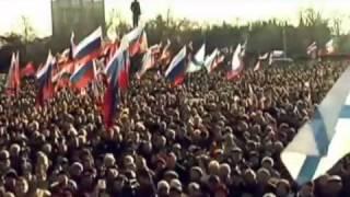Возвращение домой. Путин.Крым.