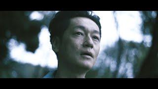 YouTube動画:TAK-Z / 生きてるうちに feat.SHINGO★西成 & 般若 (MV主演 : 井浦 新)