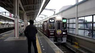 【阪急】快速「いい古都エクスプレス」梅田行き 茨木市発車 9300系9308F