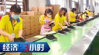 《经济半小时》疫情下的外贸:订单保卫战 20200513 | CCTV财经