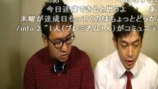 2015/09/29放送 『PSO2アークス広報隊!』とは… 『PSO2』の面白さを広く...