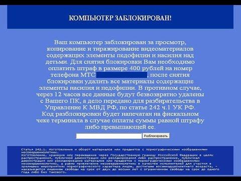 SMS-вирус под ОС Android или «Привет :) Тебе фото…» / Хабр | 360x480