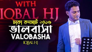 Valobasha | Iqbal HJ | Official Concert Version 2016