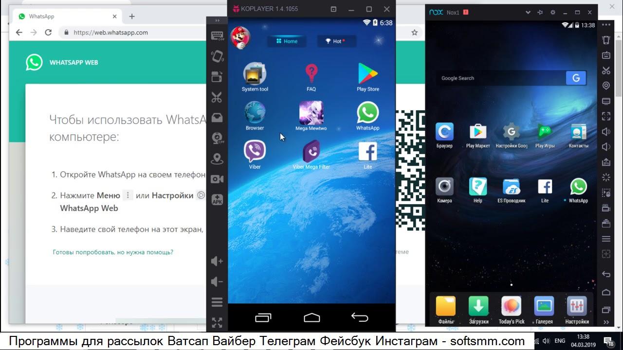 Как сделать рассылку в whatsapp на айфоне рассылки whatsapp купить