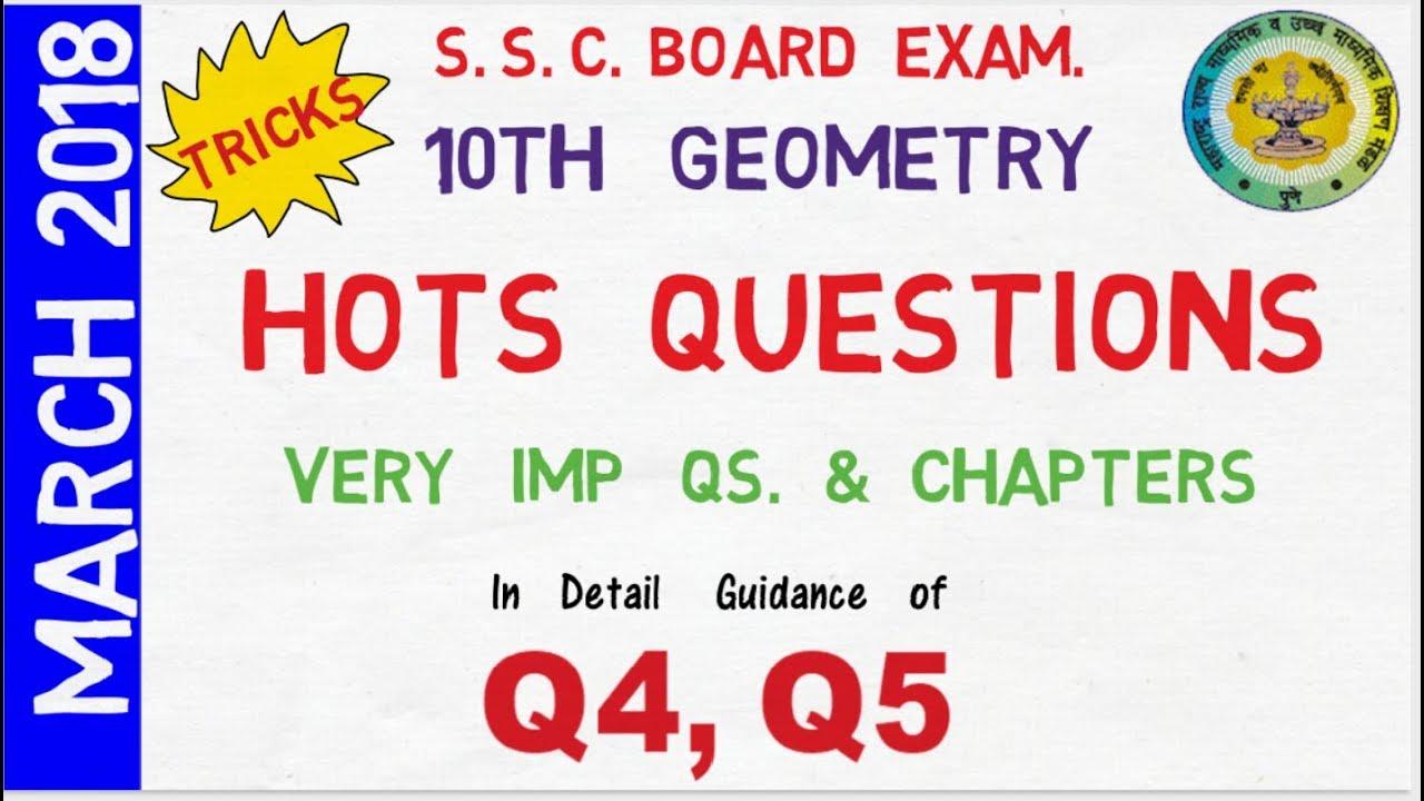V  IMP HOTS Questions | 10th Geometry | March 2018 | 10वी भूमिती | SSC  Board|Sun Adiraj Publications