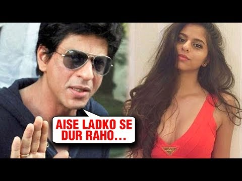 Shahrukh Khan WARNS Suhana To Stay Away From Guys Like Him