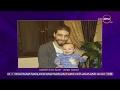 مساء dmc - مقتل شاب في مشاجرة مع صاحب كافيه عقب مباراة مصر والكاميرون