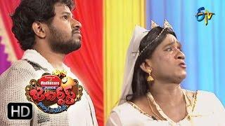 Download Video Hyper Aadi Raising Raju Performance | Jabardasth | 10th November 2016 | ETV  Telugu MP3 3GP MP4