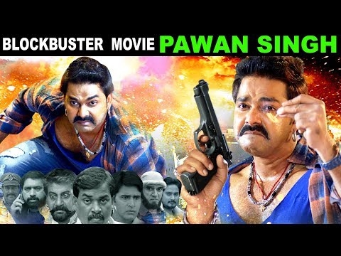 #Pawan_Singh | Bhojpuri Full Movie | Mani Bhatacharya, Amrita Acharya | Bhojpuri Film 2020 |  Mp3 Download