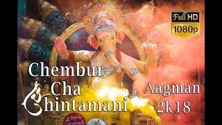vuclip Chembur Cha Chintamani 2018 | Full HD | Aagman | The Follywood
