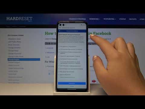 Вопрос: Как деактивировать аккаунт в Facebook?