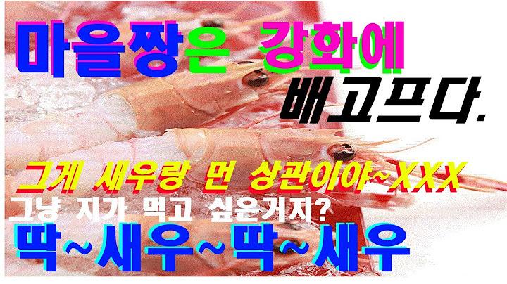 BDO검은사막- 벨리아 파밍#20