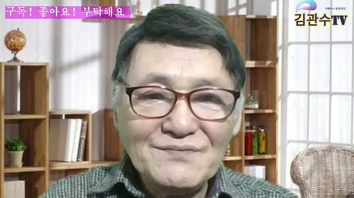 서울,부산시장 과연 누가될까? 시사통통[김관수TV]
