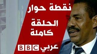 موريتانيا: هل تعالج التعديلات الدستورية قضايا المواطن الملحة؟ برنامج نقطة حوار