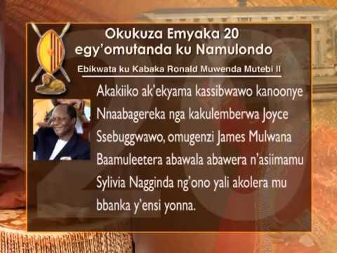 Ekitabo Ekitiibwa kya Buganda kiwedde