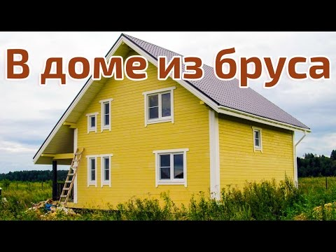 Дом из бруса 9*9 м