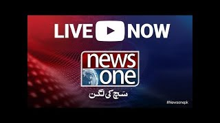 NEWSONE | Live Streaming | Live With Dr Shahid Masood
