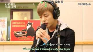 B.A.P Daehyun - Proposal (청혼) LIVE [hangul / roman / eng sub]