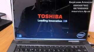 видео Белый экран на ноутбуке