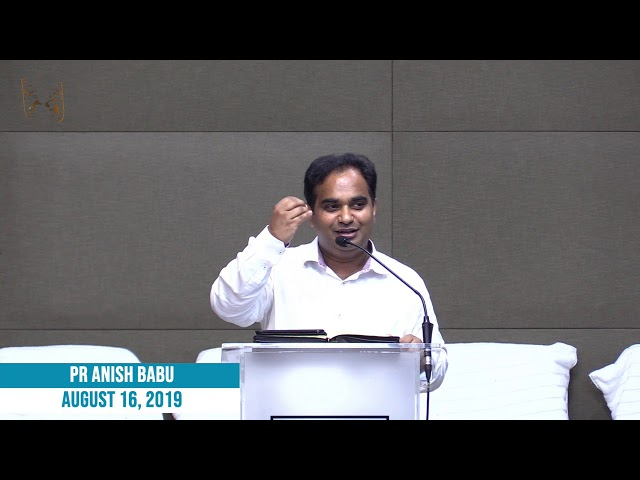 Pr Anish Babu | Hindi Sermon | 16 August 2019