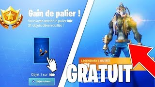 [EXCLUDEd] NEW GLITCH BE PALIER 100 QUICKONON ON FORTNITE 'PS4/XBOX ONE/PC'! 100%Free