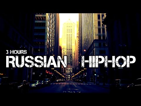 Russian HipHopRap Mix   Русский Рэп