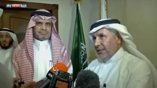 برنامج سعودي لتعليم أكثر من مليون طالب يمني