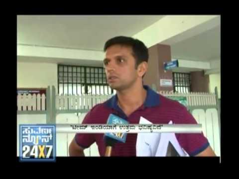 Rahul Dravid Speaks Kannada