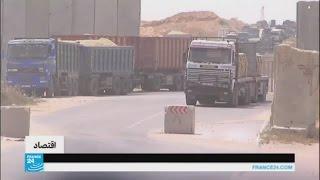 إسرائيل مازالت تفرض حظرا على توريد نحو 400 سلعة إلى قطاع غزة