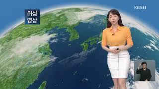 강아랑 기상캐스터 201017 KBS 9시 뉴스